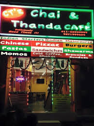chai & thanda cafe