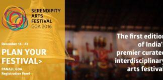 serendipity arts festivals